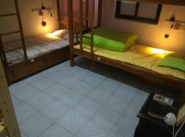 A picture of the hotel: Kwangchowan Hostel
