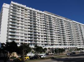 Hotel Photo: The Residences - BeachFront