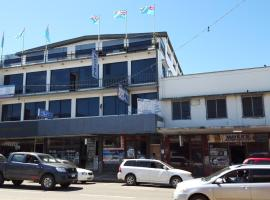 Hotel Photo: Nadi Downtown Hotel