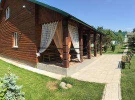 Hotel Photo: Guest House in Novogrudok