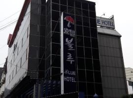 Songdo Blue Hotel Incheon South Korea