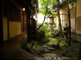 Guest House Kingyoya Kyoto Japan
