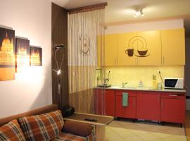 Hotel Photo: Green Frog apartment