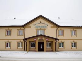 Hotel Photo: Slavyanskaya Hata Hotel