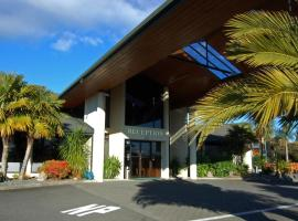 Hotel Photo: Lakeland Resort Taupo