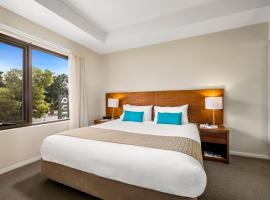 Hotel photo: Quest Bendigo Central