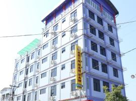 Hotel Photo: Sein Nan Daw Hotel
