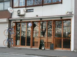 A picture of the hotel: Tsuruya Guesthouse