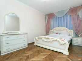 Hotel Photo: Day Rent Business
