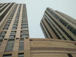 Hotel foto: Tianjin Golden Time Apartment