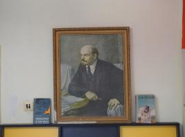 A picture of the hotel: Lenin Street Hostel