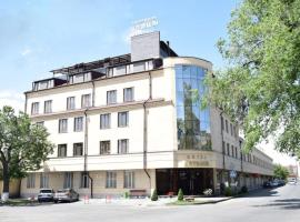 Hotel Photo: Artsakh Hotel