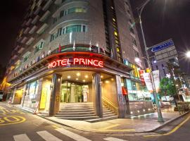 Hotel Prince Seoul Seoul South Korea