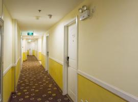 A picture of the hotel: Home Inn Nantong Gongnong Road Yuanrong Plaza