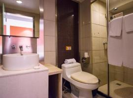 Hotel Photo: Motel Nanjing Xinjiekou Hanzhou Road Medicine University