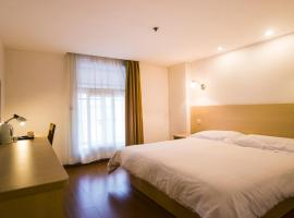 A picture of the hotel: Motel Suzhou Shantang Street Shilu Metro Station