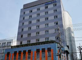 A picture of the hotel: Shinsayama Hotel