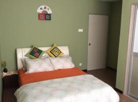 A picture of the hotel: Nature Green Homestay