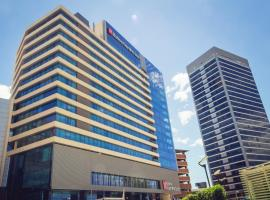 A picture of the hotel: Hilton Garden Inn Montevideo