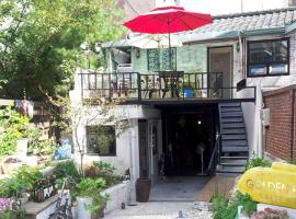 Hotel Photo: Goldenpond Guesthouse