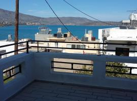 Nikos Apartments Elounda Greece