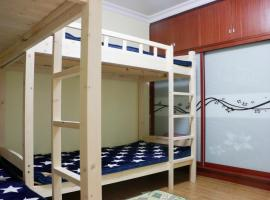 A picture of the hotel: Hongruyi Hostel
