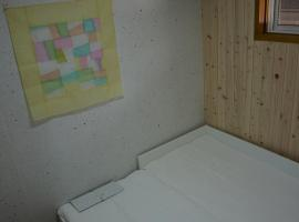 Hotel Photo: Gowoondang Hanok Guest House