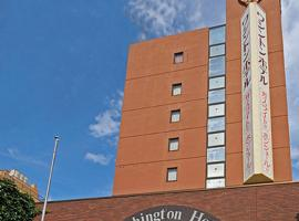 Hotel Photo: Koriyama Washington Hotel