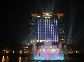 Hotel: Sun Plaza International Hotel
