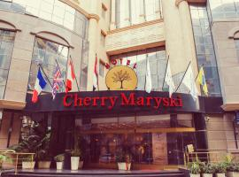 Hotel Photo: Cherry Maryski Hotel
