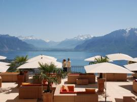 Le Mirador Resort & Spa Vevey Switzerland