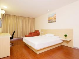 Hotel Photo: Hanting Express Qingdao Haier Industrial Park
