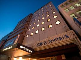 A picture of the hotel: Hiroshima Pacific Hotel