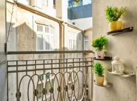 Fotos de Hotel: Studio Apartment Green Wall