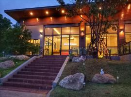 Hotel Photo: Nutchana Hill Boutique Hotel