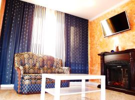 Hotel photo: Apartment in Moscow central district