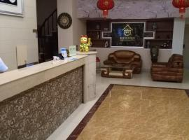 Hotel Photo: Hanshe Boutique Hotel