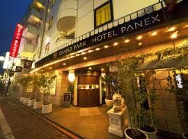 Grand Park Hotel Panex Tokyo Tokyo Giappone