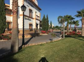 Hotel Photo: Hotel Rural Romero Torres