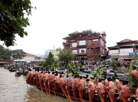A picture of the hotel: Inle Star Hotel