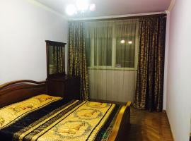 Apartment Amiryan 18 Yerevan Armenia