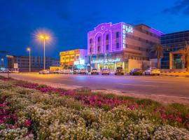 Hotel Photo: Lavona Hotel Dammam