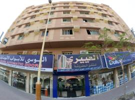 A picture of the hotel: Al Eairy Apartments - Dammam 1