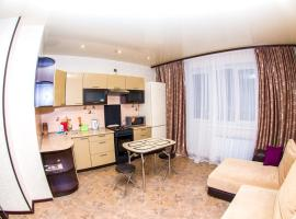 Hotel Photo: Apartment on Frunze