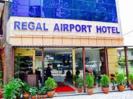 Hotel Photo: Hotel Regal Airport