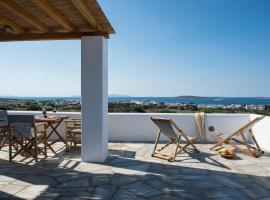 Hotel Photo: Villa Theros