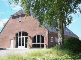 Holiday home The Farm Den Hout Netherlands