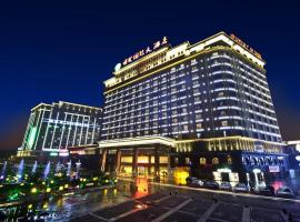 A picture of the hotel: Hefei Mingfa International Hotel