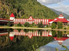 Hotel Photo: Three Valley Lake Chateau