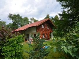 Holiday home Waldsiedlung Bischofsmais ألمانيا